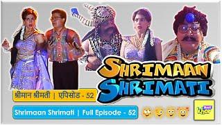 Shrimaan Shrimati | Full Episode  52