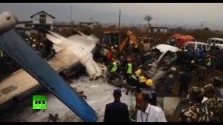 Scene of plane crash at Kathmandu airport (Live feed part II)