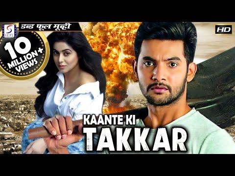 Xxx Mp4 Kaante Ki Takkar Dubbed Hindi Movies 2016 Full Movie HD L Aadhi Poorna Prabhu 3gp Sex