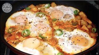 Delicious OMELLETE/EGGS for Breakfast