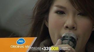มารักทำไมตอนนี้ : Am Fine | Official MV