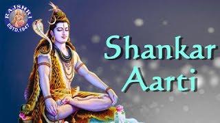 Shankar Aarti - Jai Shiv Omkara With Lyrics - Sanjeevani Bhelande - Hindi Devotional Songs