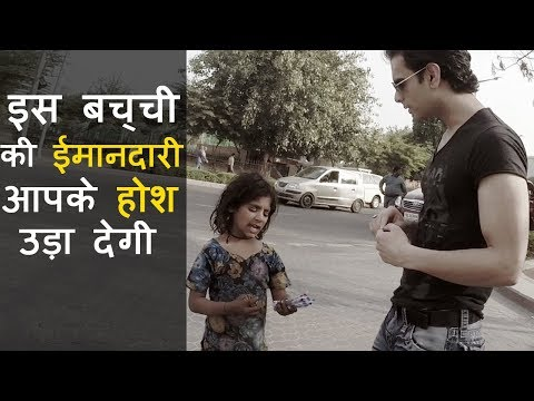 Honesty of Orphan little girl trying to sell pens on street will leave you Speechless