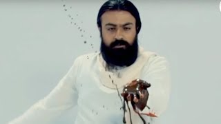 Mohsen Chavoshi - Naavak (ناوک - محسن چاوشی)