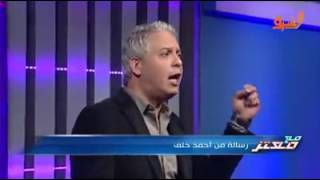 مقدمة مؤثرة جدا...للإعلامي القدير معتز مطر .. قصيدة إبني فين للشاعر صلاح عبدالعزيز