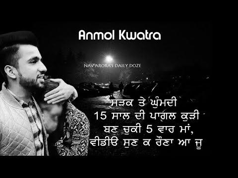 Xxx Mp4 What Actually Happened With That Teenage Girl Anmol Kwatra Ludhiana Punjab 3gp Sex