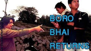 Natok Boro Bhai Returns 2016 | Bangla Short Film | Episode-1