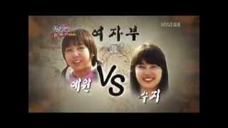 [배수지/BaeSuzy] 청불IY2 ep20 120421-Suzy vs Yewon, SSireum quarterfinal
