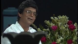 Kaderi Kibria - Modhur amar Mayer hashi