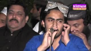 Punjabi naat 2016 Jis din diya akhiyan lag gaiyan Mehfil e Naat Kalowali Syeda 22nd Annual