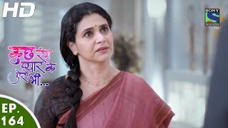 Kuch Rang Pyar Ke Aise Bhi - कुछ रंग प्यार के ऐसे भी - Episode 164 - 14th October, 2016