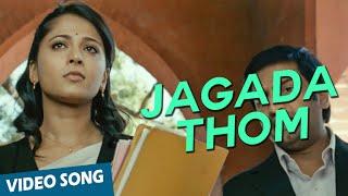 Jagada Thom Official Video Song | Deiva Thiirumagal | Vikram | Anushka Shetty | Amala Paul