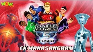 Motu Patlu presents Hot Wheels Battle Force 5 - Ek Mahasangram - Movie in Hindi