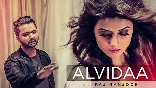 Alvidaa Raj Ranjodh Full Video Song | Latest Punjabi Songs 2016 | Tigerstyle, Preet Kanwal