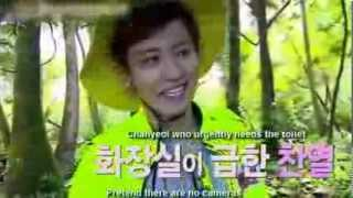 [ENG SUB] 131206 Law of the Jungle Chanyeol Preview