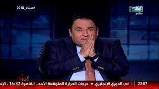 المصري أفندي  محمد صلاح يصنع المعجزات .. أزمة عبدالله السعيد