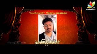 Actor Vijay Speech about Kaaviya Thalaivan Movie | Vedhika, Siddharth, Prithviraj