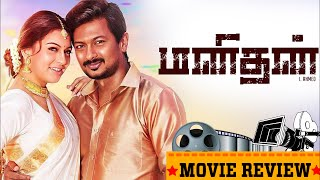 Manithan Full Movie Review | Udhayanidhi Stalin, Hansika, Prakash Raj
