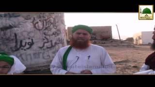 Ziyarat e Muqamat - Wadi e Roha  (1)