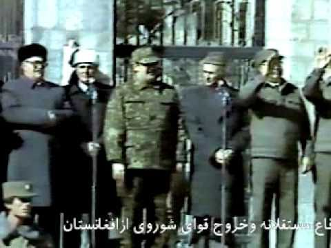 Dr.Najibullah pt بیانیۀ دکتور نجیب الله در چارراهیِ آریانا 4 4