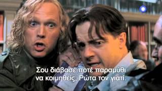 Trailer ταινίας: Ο ΜΕΛΑΝΟΚΑΡΔΟΣ (INKHEART)