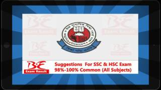 SSC & HSC Suggestions All Subjects 98%-100% Common For Education Board BD