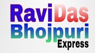 Bhojpuriya raja bhojpuri movie song 2016