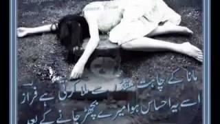 - main ne sawan se kaha full songs_.arshadbabu007@yahoo.com