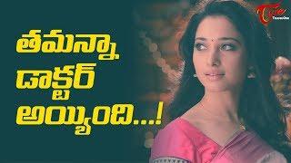 Baahubali Actress Receives Doctorate #FilmGossips