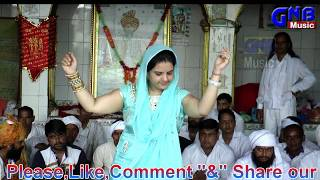 निशा भाटी ने खोली में मचाया हंगामा New Kholi BHajan री बुढ़िया सुन ले हिट 2017