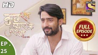 Kuch Rang Pyar Ke Aise Bhi - कुछ रंग प्यार के ऐसे भी - Ep 25 - Full Episode - 1st November, 2017