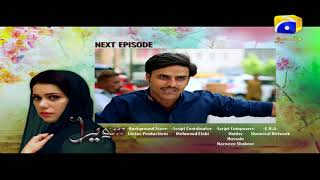 Sawera - Episode 74 Teaser | Har Pal Geo