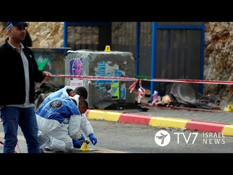 Xxx Mp4 Two Deadly Terror Attacks Plague Israel In Less Than 24 Hours TV7 Israel News 13 12 18 3gp Sex