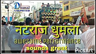 Natraj Dhumal । awesome performance। sound quality jhakas। बेस्ट बेंजो धुमला dj system