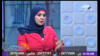 الصحة النفسية للطفل وأساليب التربية مع الدكتورة رحاب العوضى