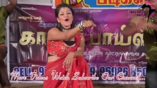 Tamil Record Dance 2016 / Latest tamilnadu village aadal padal dance / Indian Record Dance 2016  571