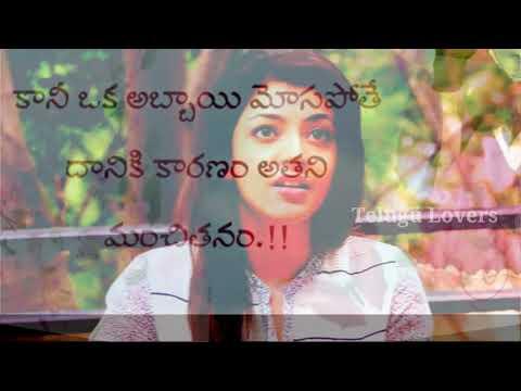Xxx Mp4 💖Love Failure Dialogues Telugu Whatsapp Status Video Heart Touching Video 3gp Sex