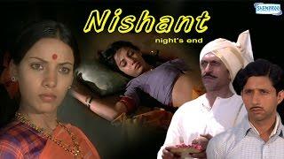 Nishant - The Night's End - Full Movie In 15 Mins - Girish Karnad- Shabana Azmi- Anant Nag