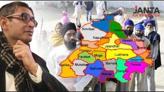Exclusive: Rifat Jawaid's final analysis on Punjab polls.