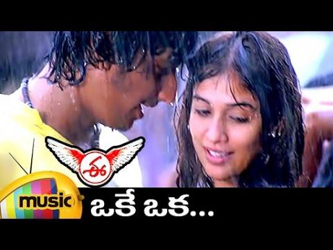 Xxx Mp4 E Telugu Movie Songs Oke Oka Full Video Song Nayanthara Jeeva Srikanth Deva Mango Music 3gp Sex