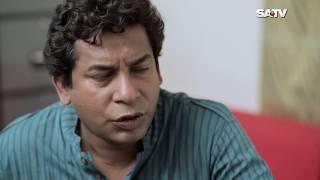Shwopno Somekoran (স্বপ্ন সমীকরণ) | Bangla Natok | Mosharraf Karim | Dipannita | Shahed |  Rifat