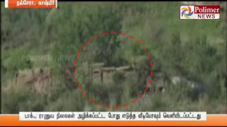 Indian Army releases video of Pakistan Army helping its terrorist | Polimer News