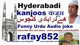 Funny Hyderabadi Kanjus Makhichus Comedy