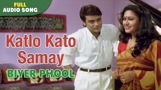Katlo Kato Samay | Biyer Phool | Kumar Sanu | Bengal Movie Sad Songs