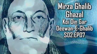 Mirza Ghalib Ghazal - Koi Din Gar [Deewan-E-Ghalib] S02:EP07
