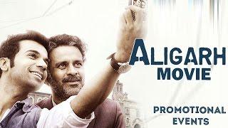 Aligarh Movie (2016) | Manoj Bajpai, Rajkummar Rao | Promotional Events