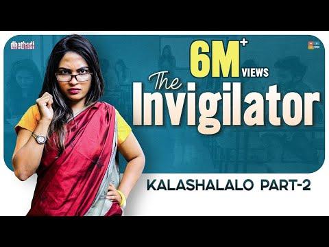 Xxx Mp4 The Invigilator Kalashalalo Part2 Dhethadi 3gp Sex