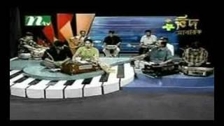 Bangla Gann