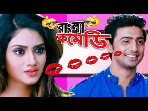 Xxx Mp4 Shocking KISS In Car Dev Shubasree Nusrat Jahan Funny Moments HD KHOKA 420 Comedy Bangla Comedy 3gp Sex