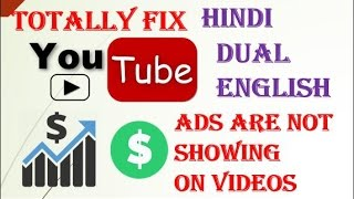 Ads Are Not Showing On My Videos Fixed Dual Audio [English+Hindi] -SEO Search Engine Optimization